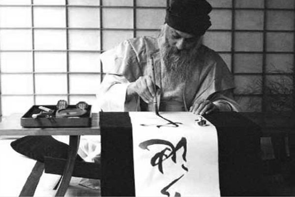 osho-creativity